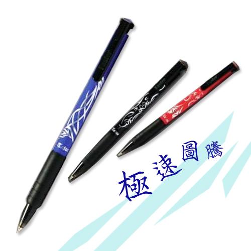 筆樂 Penrote BP-CX-916 極速圖騰刺青筆 12支入 / 打