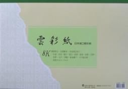 加新 8UC08A 8K雲彩紙(2X10色)(10本/包)