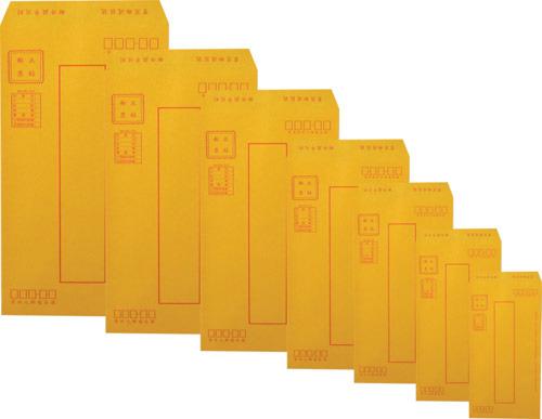 加新 7HK015 (入袋)15K紅框公文封(10個/束)
