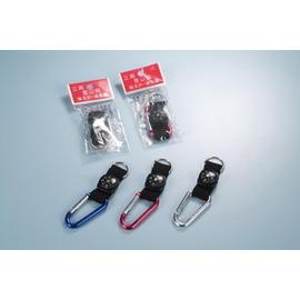 進大 JD-C26 三用登山扣+指北針+鑰匙圈 / 組