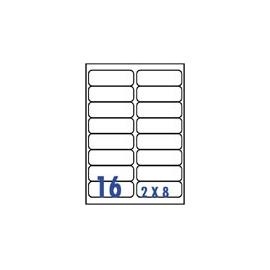 裕德   U4267電腦列印標籤16格99.1x33.8mm-100張入 / 包