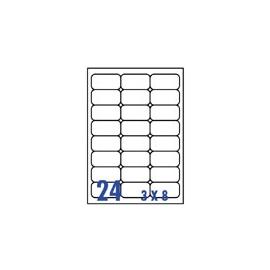 裕德 U4262 電腦列印標籤24格64.6X33.8mm-20張入 / 包