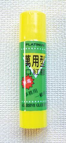 PLATINUM  白金牌 GS-20  萬用型口紅膠-8g / 支