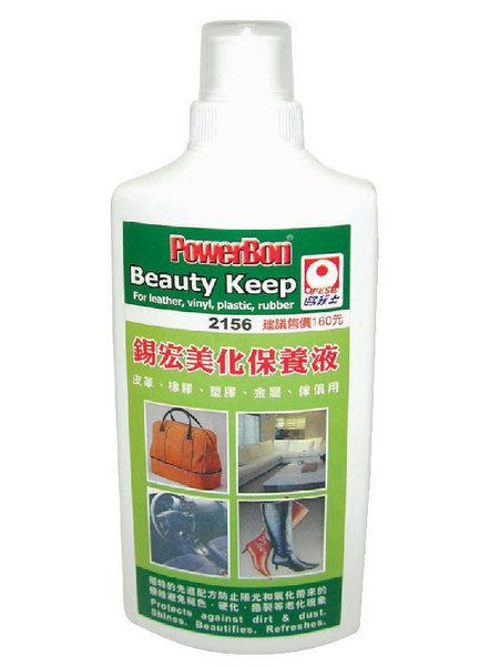 歐菲士  NO.2156  美化保養液(皮油) -300g / 瓶
