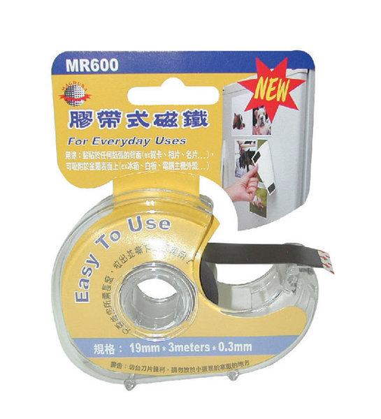 歐菲士 MR600 膠帶式磁鐵 / 組