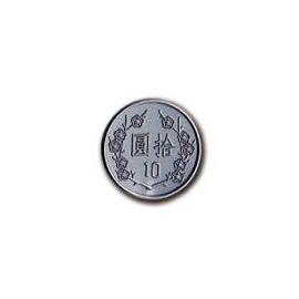 W.I.P   P9010  教學用十元硬幣 -12個入 / 包