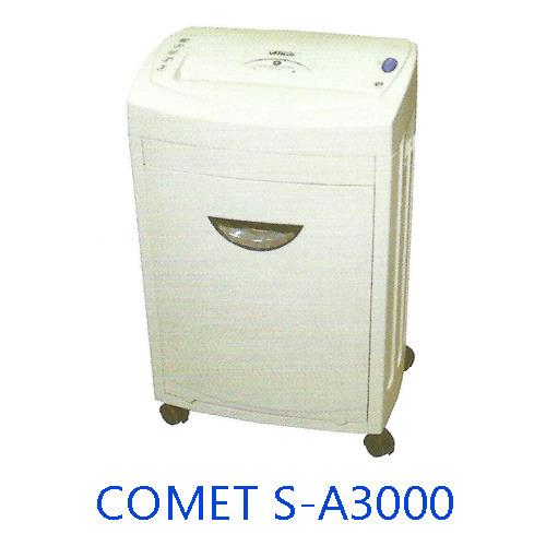COMET  科密  S-A3000 強力推薦碎紙機 / 台
