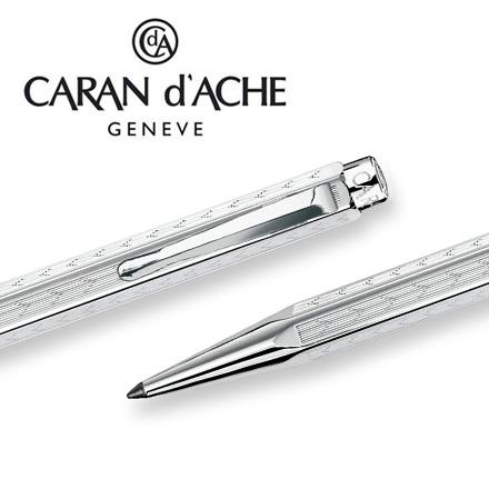CARAN d'ACHE 瑞士卡達 ECRIDOR 艾可朵V型麥紋原子筆(鈀金) / 支