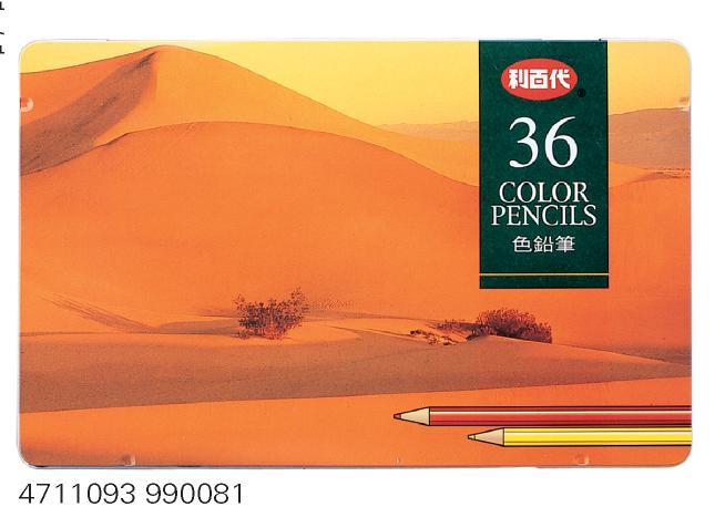缺貨中 【利百代】色鉛筆(36支/盒)CC028XM