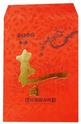 ┌※隨機出貨不挑樣式┘ 中國傳統香水燙金小禮袋(4入)/包