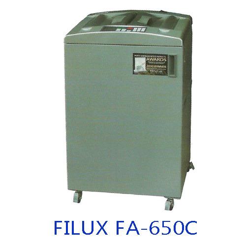 FILUX   FA-650C  碎紙機 / 台