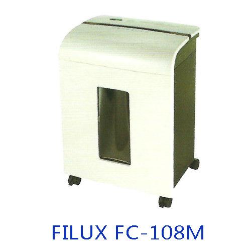 FILUX   FC-108M  高品質超低價碎紙機 / 台