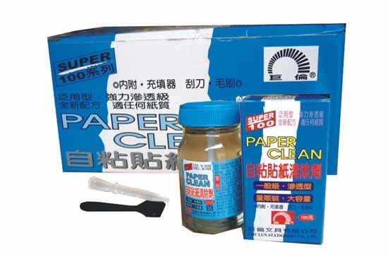 巨倫 H-1147自黏貼紙清除劑100m± / 瓶