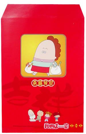 ┌※隨機出貨不挑樣式┘ 卡通彩色小禮袋(4入)/包