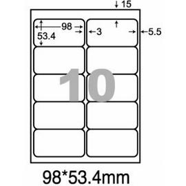 【華麗牌】 阿波羅WL-9210A影印用自黏標籤紙(10格/1包A4~20張入)