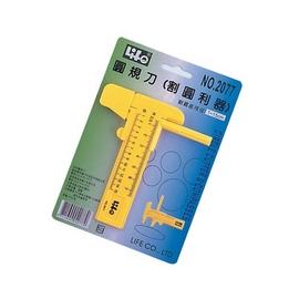 【徠福】 NO.2077 圓規刀(支)