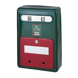 【永昌文具】徠福 NO.2390 鐵製安全信箱