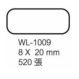 華麗牌自黏性標籤 WL-1009 8X20mm (520張/包)