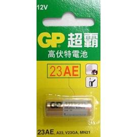 (促銷)GP打火機電池12V23A 2個入/ 包