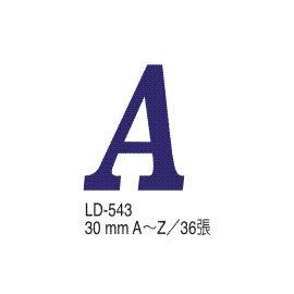 【龍德】 LD-543 彩色標籤 30mm A-Z/包