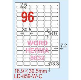 【龍德】LD-859(圓角-白色) 雷射、噴墨、影印三用電腦標籤 16.9x30.5mm 20大張/包