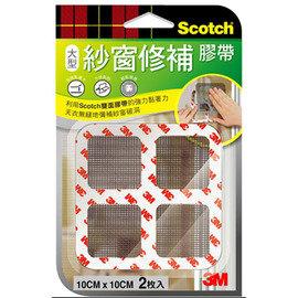 3M  M10   紗窗修補膠帶(10x10cm)-2片裝 / 包