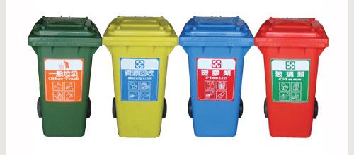 M360 資源回收筒-360L / 個