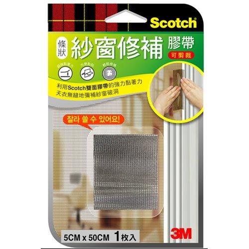 3M  MR  紗窗修補膠帶條狀(5cmx50cm) / 包
