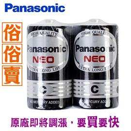 促銷中 國際牌 2號電池黑色 2入 / 組