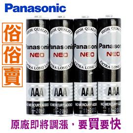 促銷價 國際牌4號電池黑色 4入 / 組