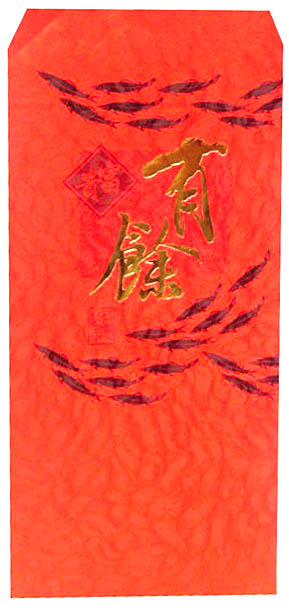 ┌※隨機出貨不挑樣式┘ 中國傳統香水燙金紅禮袋(6入)/包