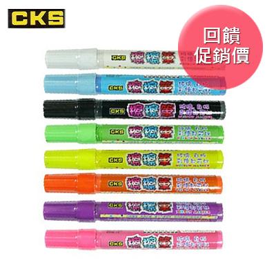 【CKS】 CH-2081 螢光彩繪 擦擦筆 /支