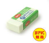 非PVC無毒.通過安全檢驗 【利百代】SR-C017 高級環保概念橡皮擦 / 個