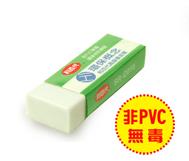 非PVC無毒.通過安全檢驗 【利百代】SR-C018 高級環保概念橡皮擦 / 個