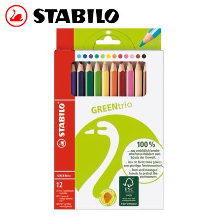 STABILO 德國天鵝 GREENtrio 環保認證大三角色鉛筆(6203/12) 12色 / 盒