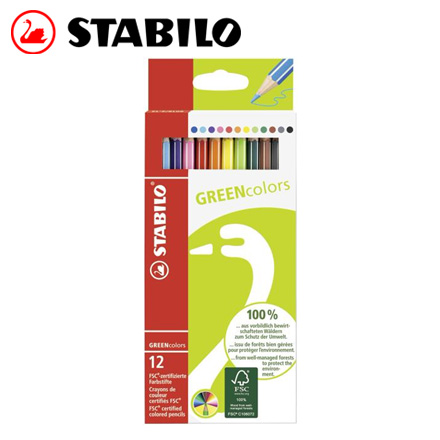 STABILO 德國天鵝 GREENcolor 環保認證色鉛筆(6019/2-12) 12色 / 盒