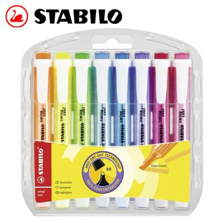 STABILO 德國天鵝 swing cool 螢光筆(275/8) 8色 / 盒