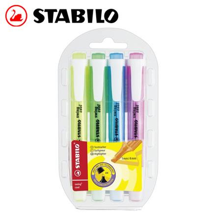 STABILO 德國天鵝 swing cool 螢光筆(275/4) 4色 / 盒