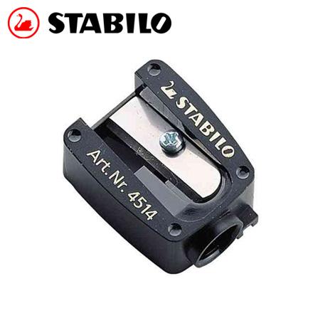 STABILO 德國天鵝 CarbOthello 4.4mm 粉彩筆專用削筆器(4514-20) / 個