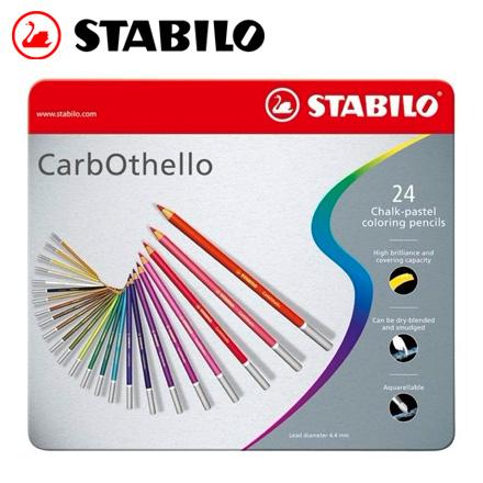 STABILO 德國天鵝 CarbOthello 4.4mm 粉彩筆(1424-6) 24色 / 盒