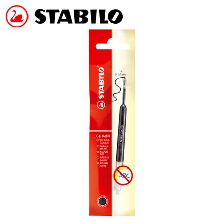 STABILO 德國天鵝 EASYgel鋼珠筆專用0.5mm(M)筆蕊(1/046-02黑色) / 支