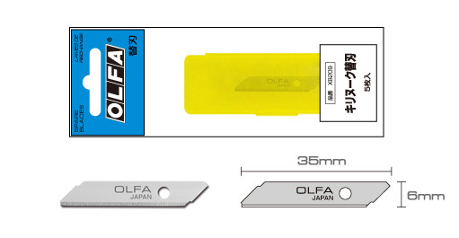 OLFA  XB209 簡報刀TSB-1 備用刀片-5片入 / 包