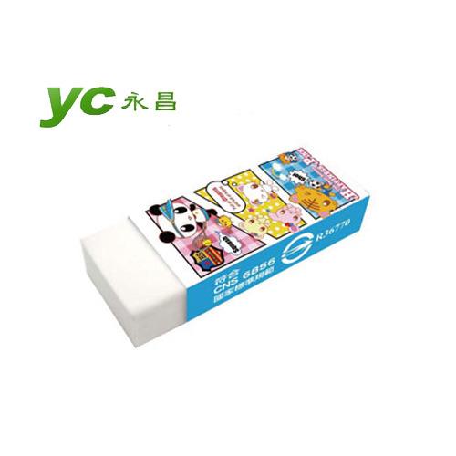 利百代 SR-C031 可愛家族非PVC安全無毒抗菌橡皮擦(藍) / 個