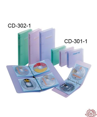【雙鶖FLYING】CD-301-1果凍色 二孔CD保存夾