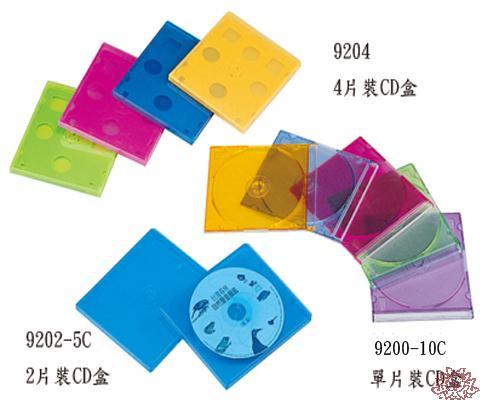 【雙鶖FLYING】9202-5C兩片裝(摔不破)CD保存盒5個入/包