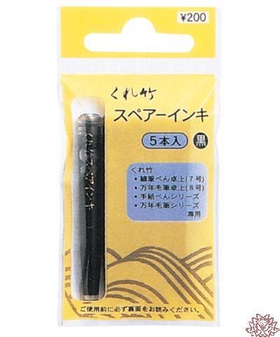 【雙鶖FLYING】DAN 105-99H卡式墨水管(黑色) 適用7.8.17號