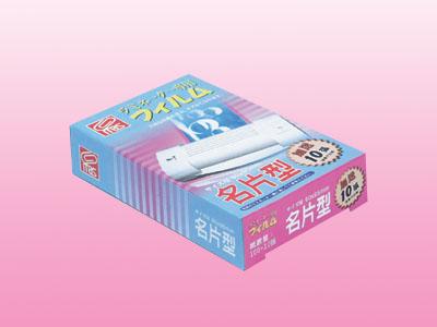 【萬事捷】1301 護貝膠膜 名片型(110張/盒裝)