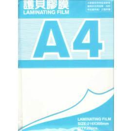 MBS護貝膠膜A4(20張入)