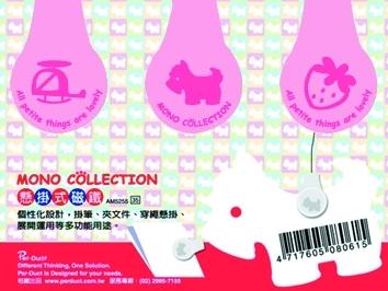 【美加美】文具紙品-Mono PVC夾式磁鐵-粉紅 AM5255/包