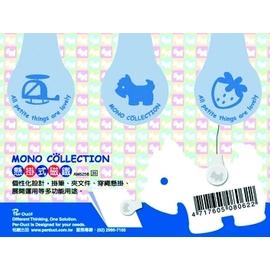 【美加美】文具紙品-Mono PVC夾式磁鐵-粉藍 AM5256/包